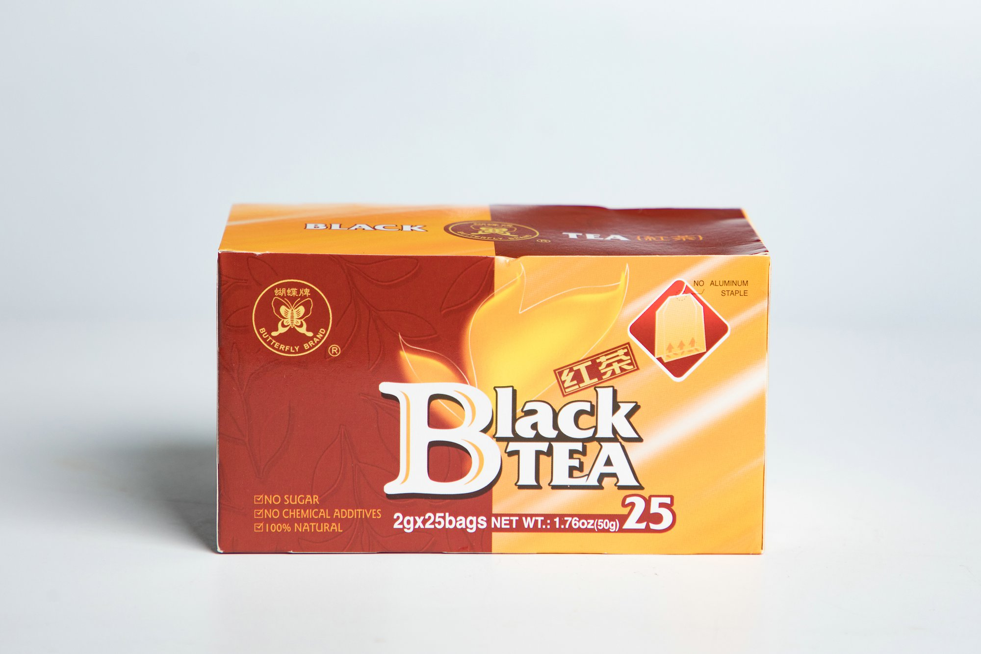 Black Double Chamber Tea Bags #BT811 2GX50BAGS